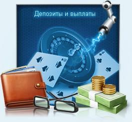 Ррусские интернет-казино стабильный заработок на рулетке3 интернет казино это легально